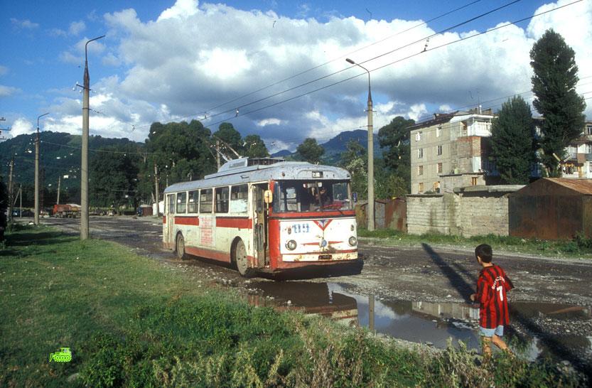 Batumi Trolleybus