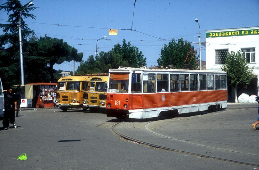 Tbilisi Tram KTM 5