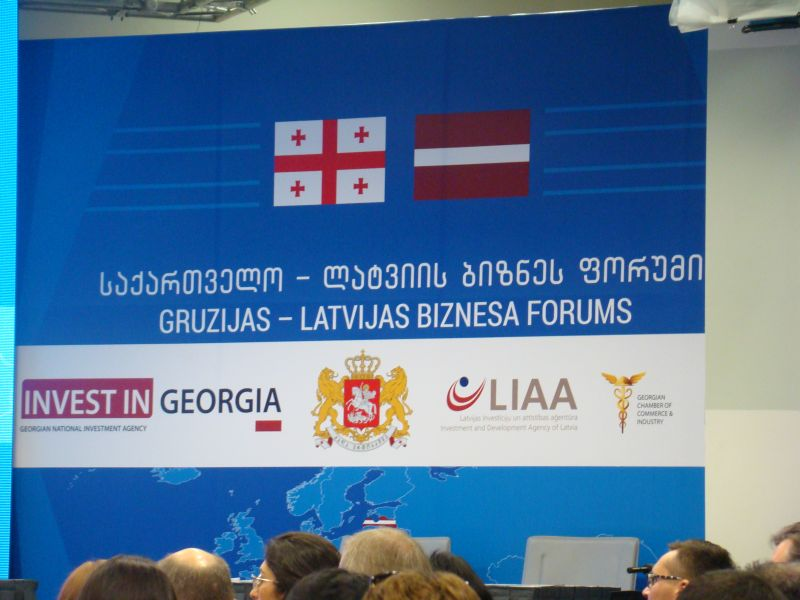 Georgian - Latvian Business Forum