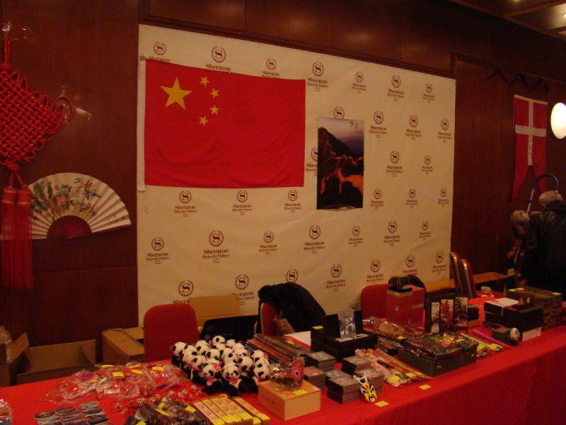 China's stand