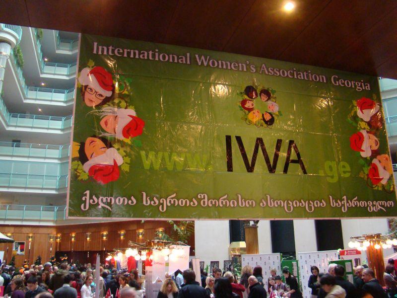 Banner of IWA (International Women associations Georgia)