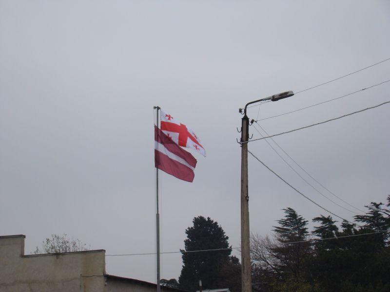 Georgian and Latvian Flags