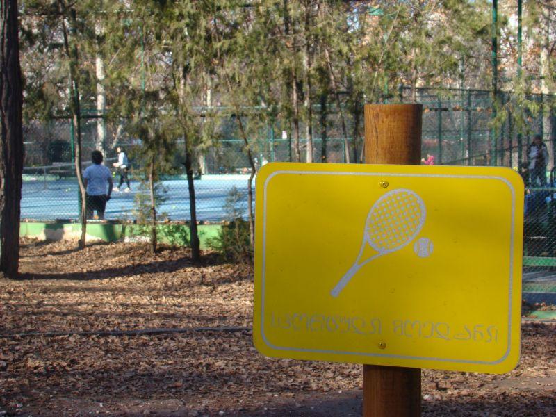 Tennis courts at Vake park