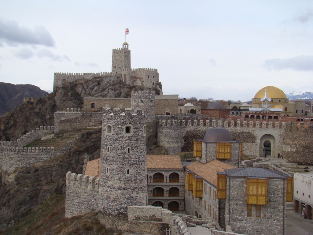 View to Rabati complex