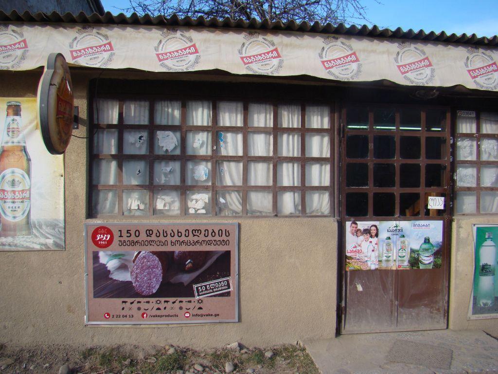 Kiosk in Tskneti