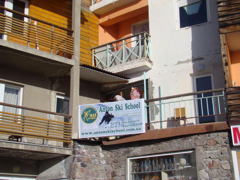 Anton Ski school at Gudauri