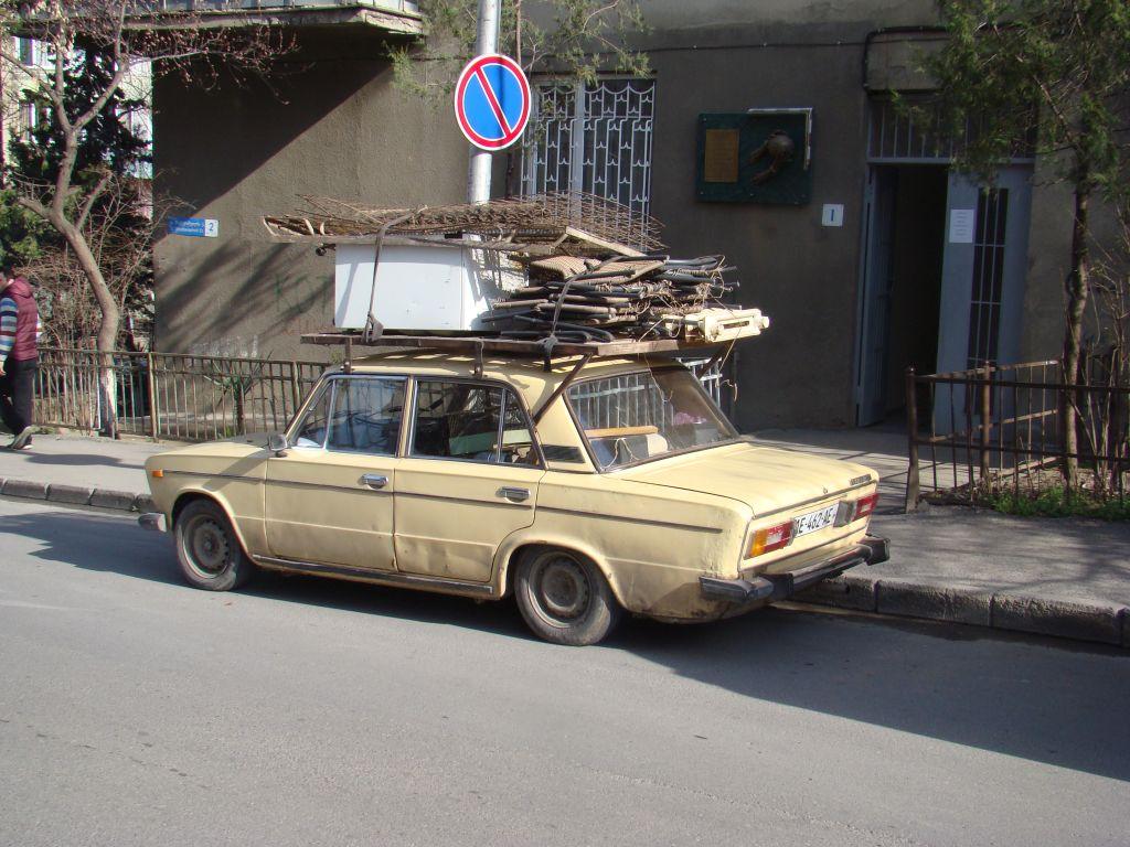 Junk collector