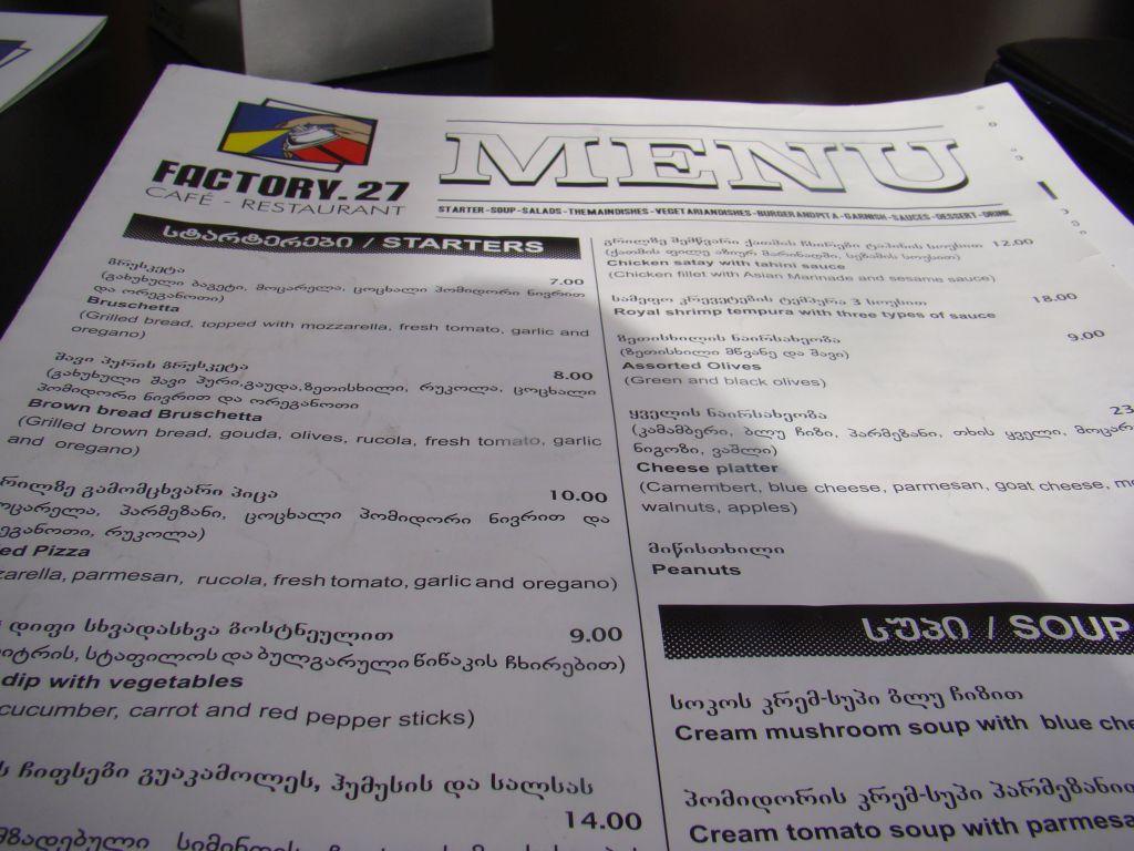 Menu at this restaurant