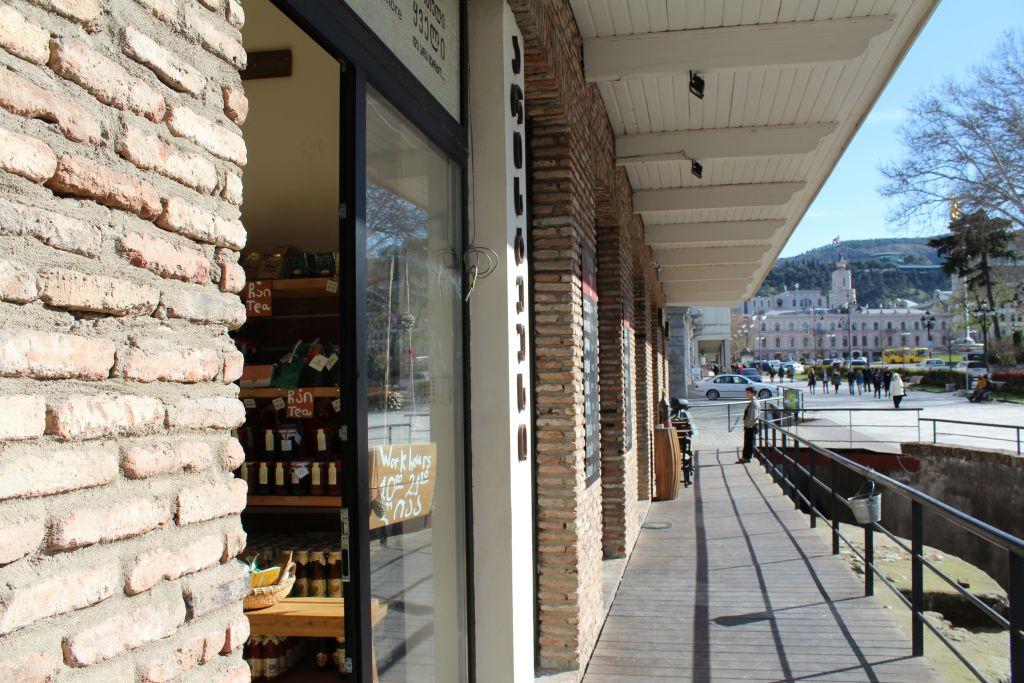 Location of Aristaeus boutique shop