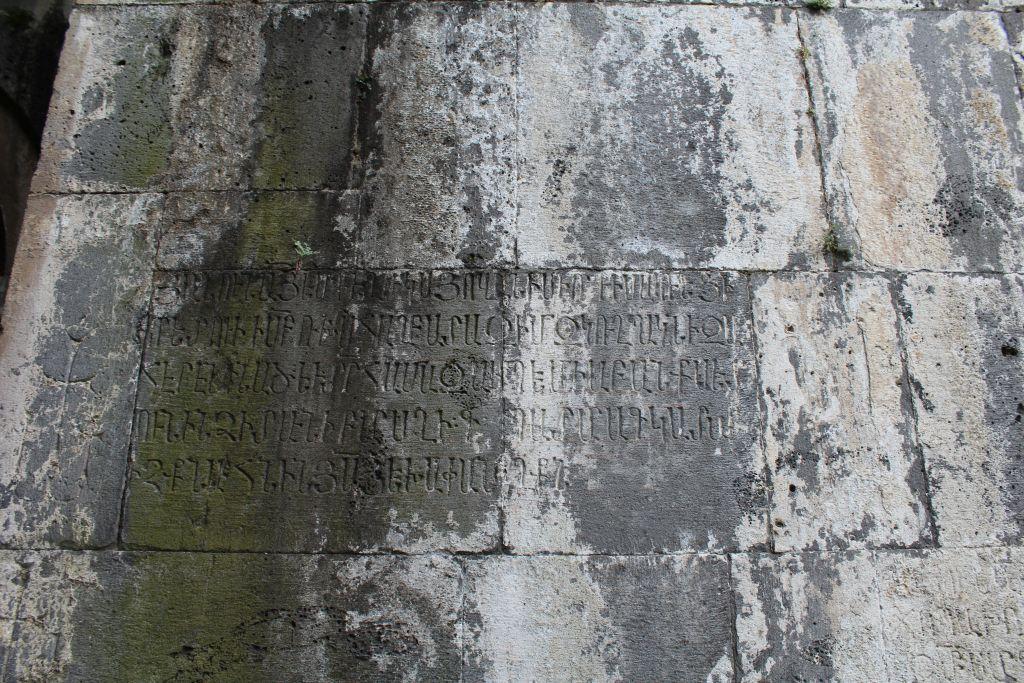 Armenian script