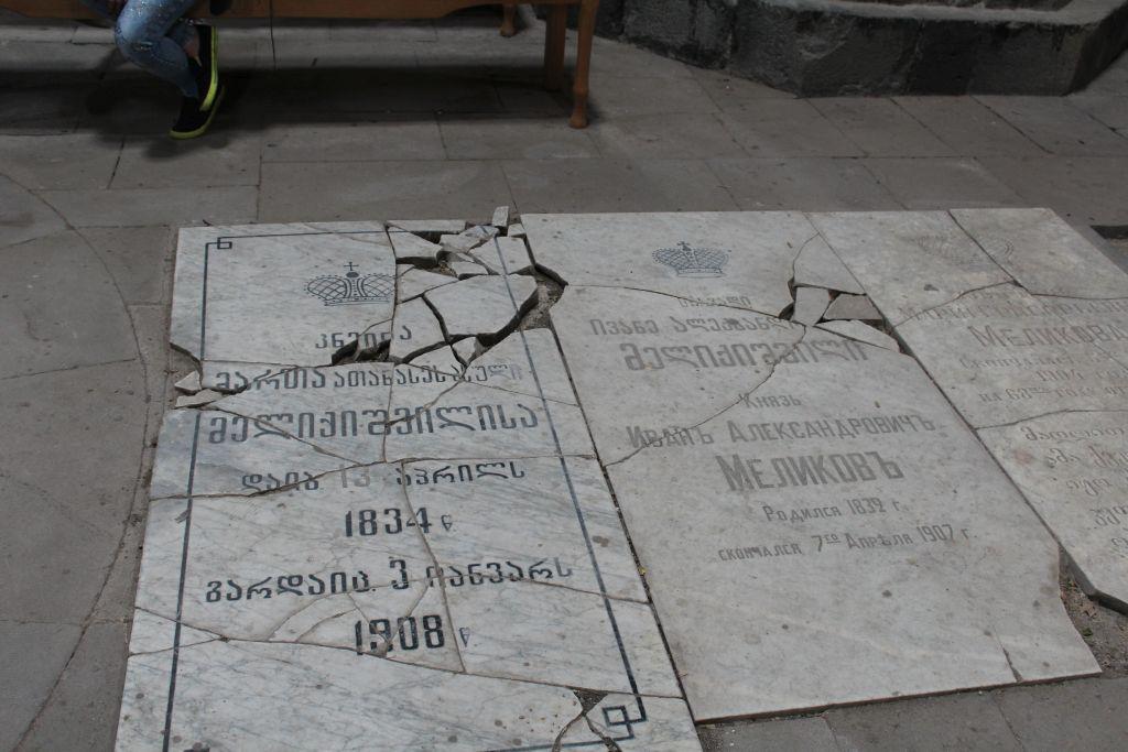 Tomb of Prince Ivan Aleksandrovich Melikov