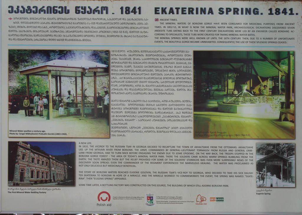 Billboard in Georgian and English