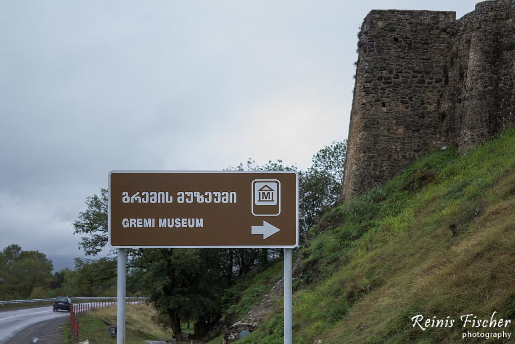 Impressive fortification walls at Gremi