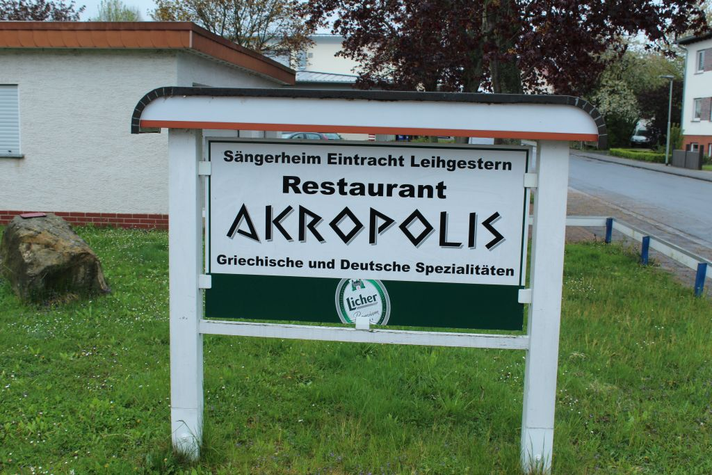 Restaurant Akropolis in Linden, Germany