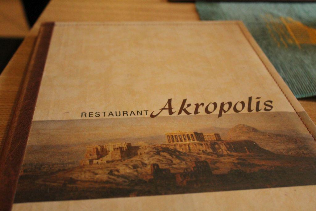Menu at Restaurant Akropolis
