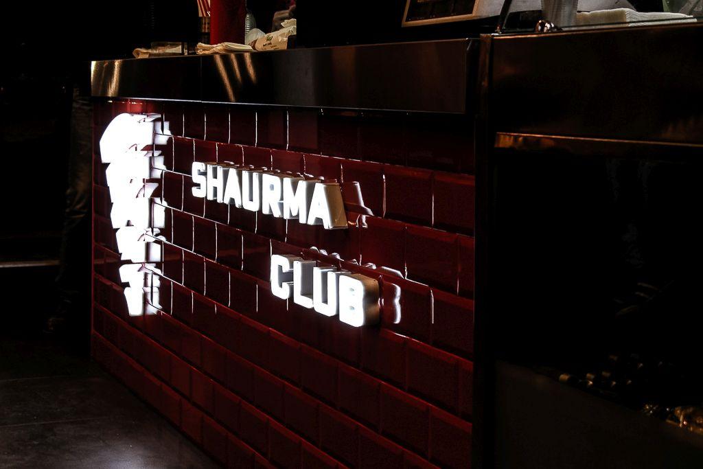 Shaurma Club logo