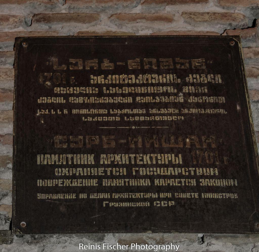 Info plate back from Soviet days