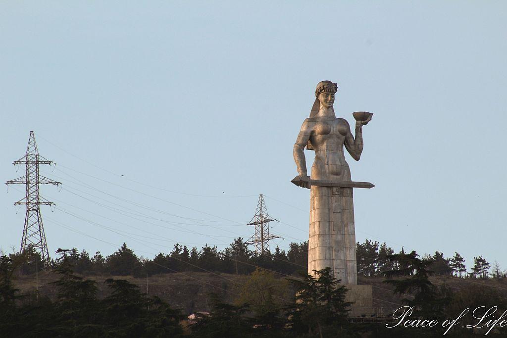 "Monument ""Mother Georgia"""