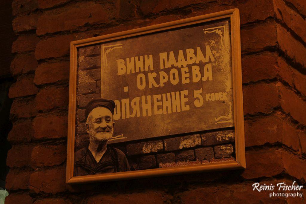 Soviet style poster art