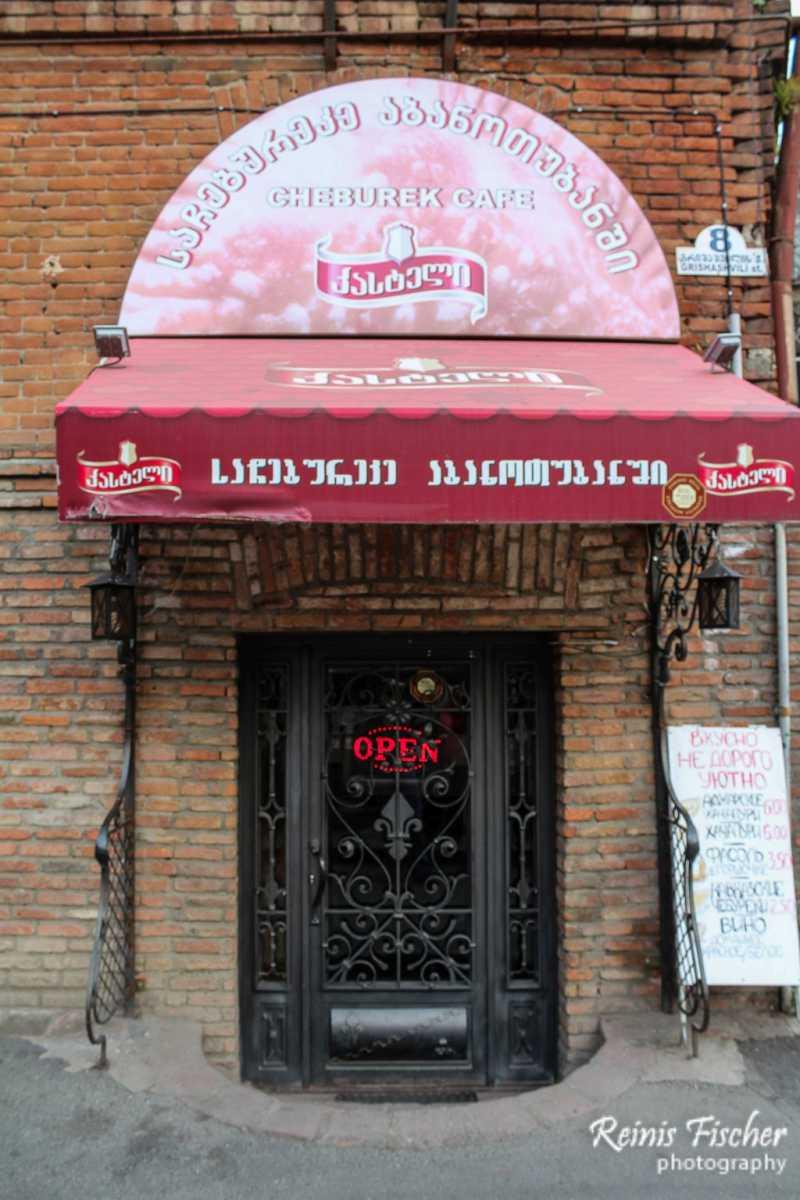 Entrance doors at Sachebureke in Tbilisi
