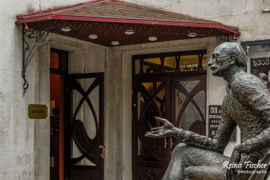 Entrance at Tumanashvilli's theater