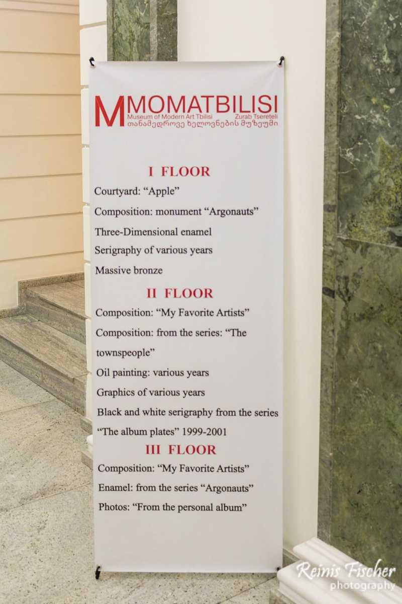 Floor plan for Tbilisi Museum of Modern Art