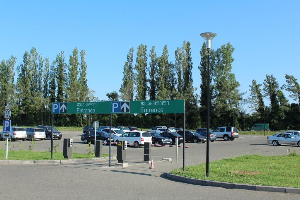 Parking lot at Kutaisi airport