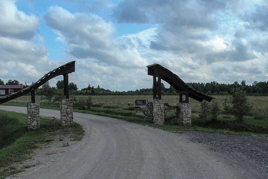 Entrance gates at Kurzemes pērle campsite