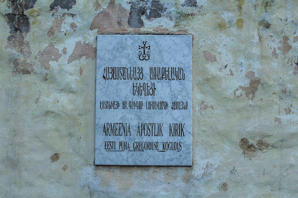 Inscription plate in Armenian and Estonian