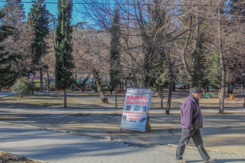 Park between Dinamo arena (stadium) and Kidobani market