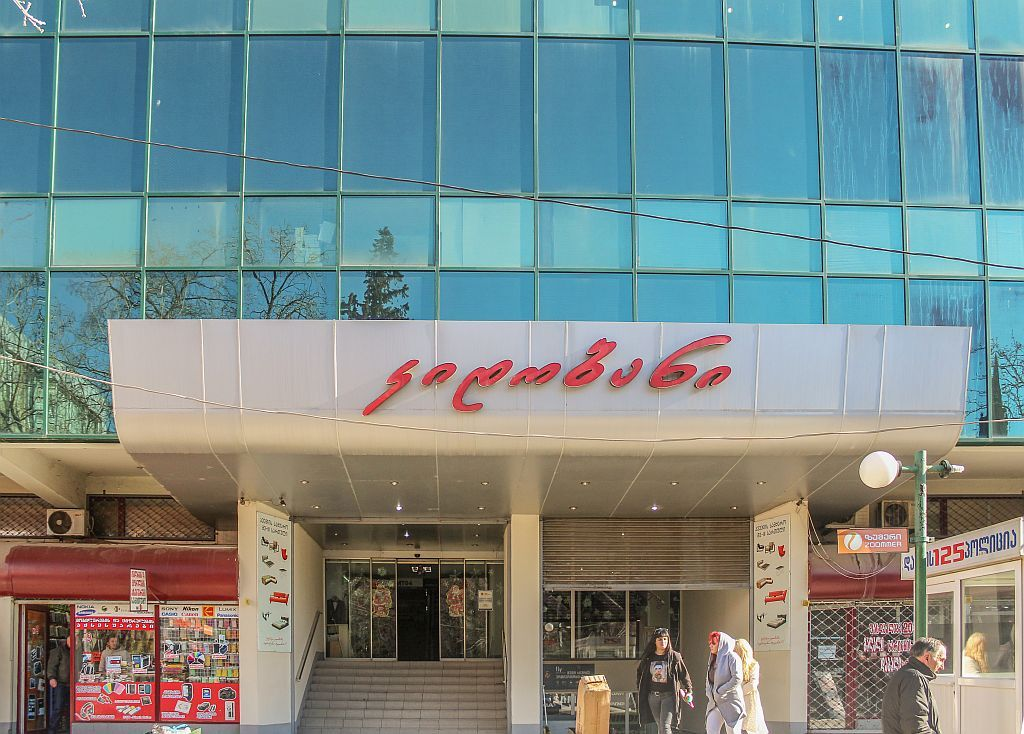Kidobani trading center in Tbilisi