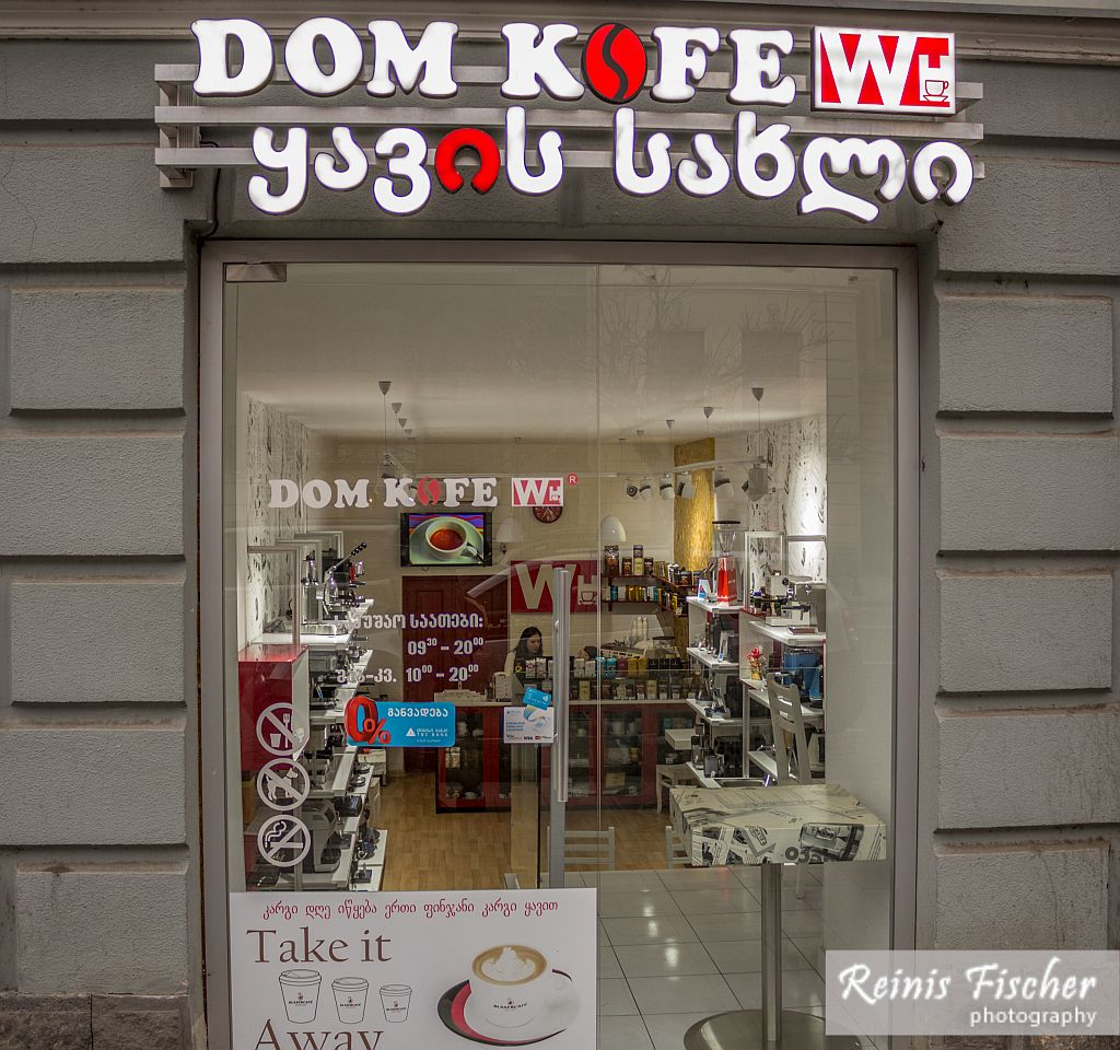 Dom Kofe on Agmeneshabeli avenue in Tbilisi
