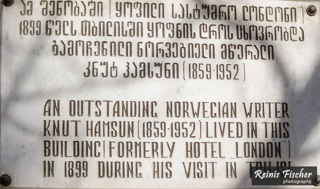 Knut Hamsun and Hotel London in Tbilisi