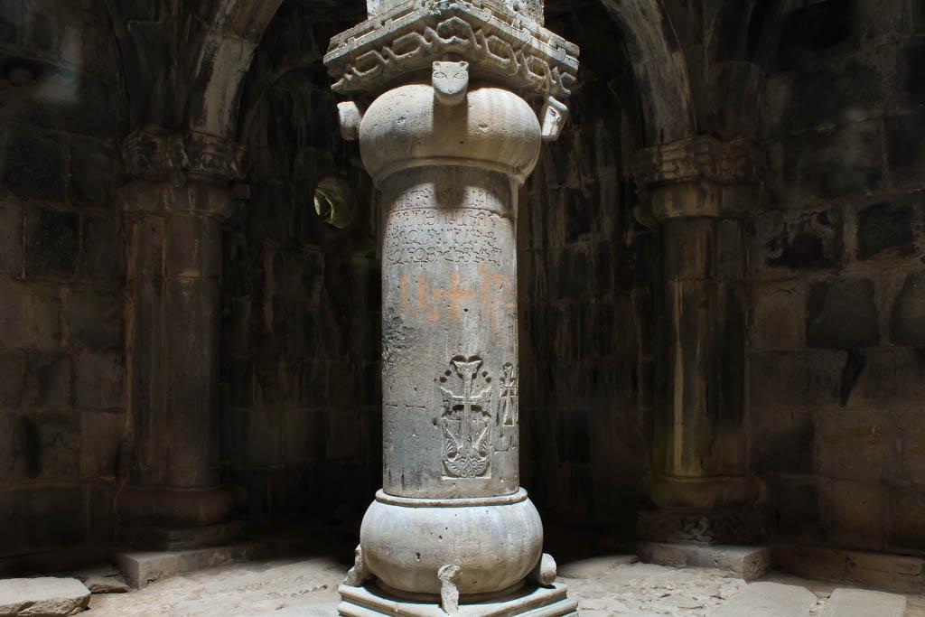 Khachkar (stone with elaborate engravings representing a cross)