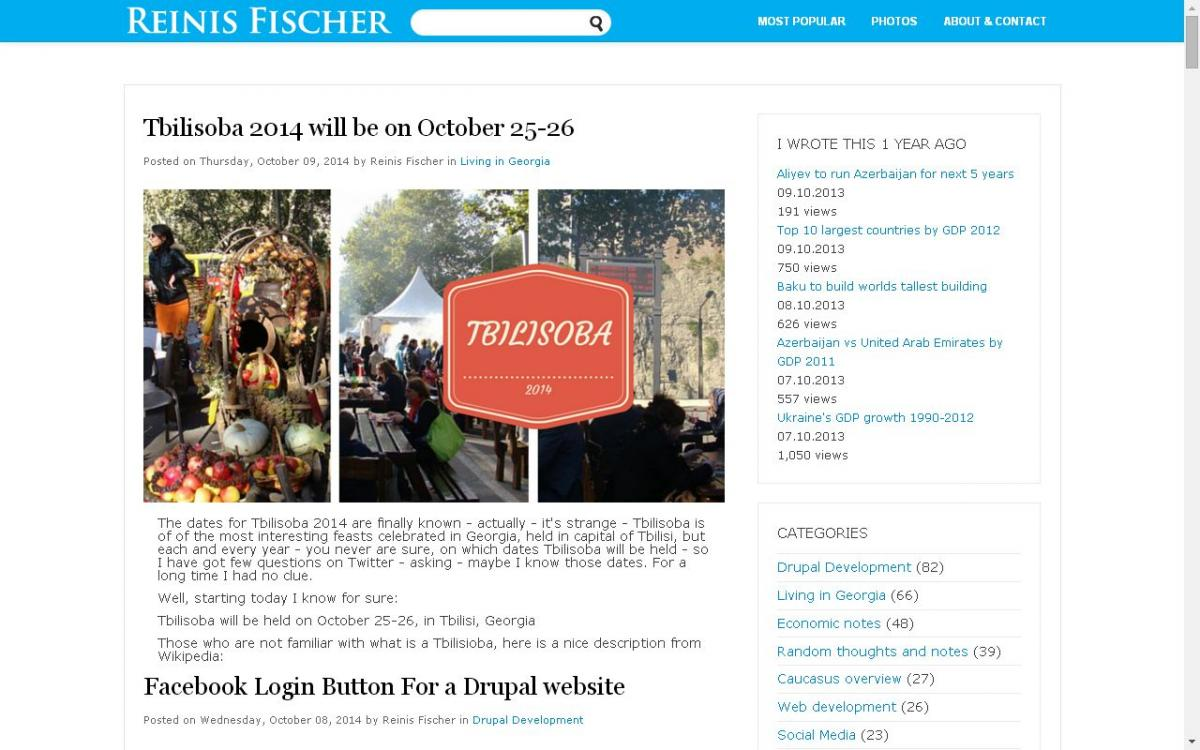 front page of blog 2014