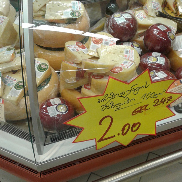 Cheese at Carrefour (Tbilisi Mall)