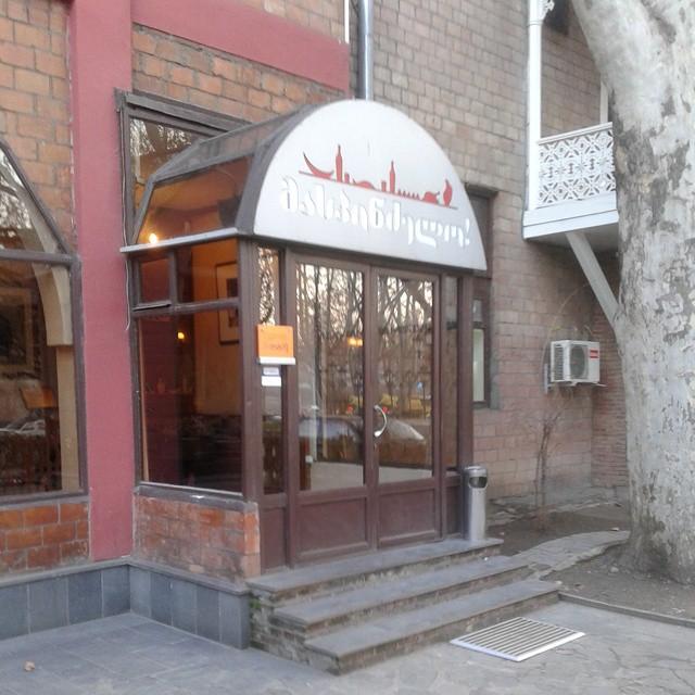 Entrance doors at Maspindzelo Restaurant
