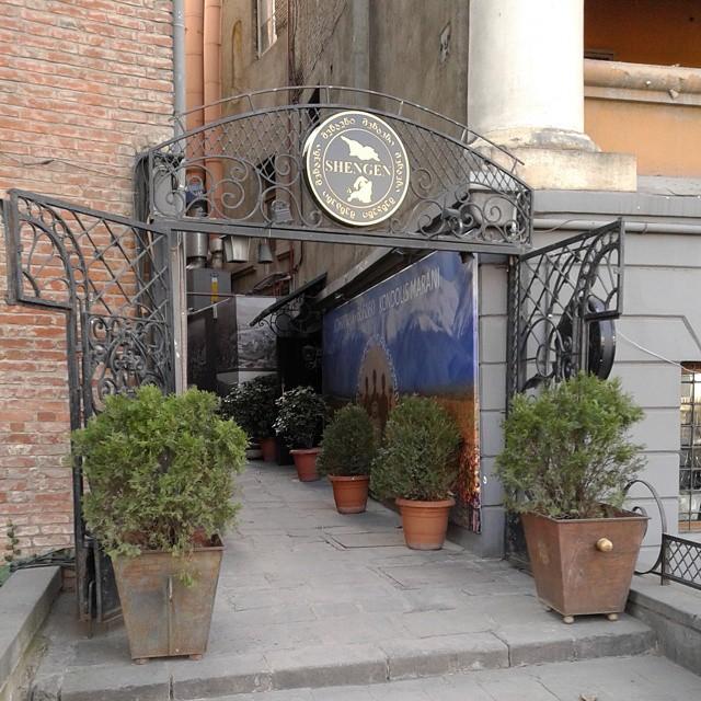 Entrance corridor at restaurant Shengen