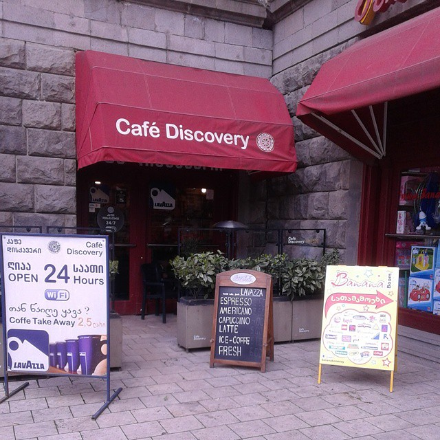 Entrance at Cafe Discovery