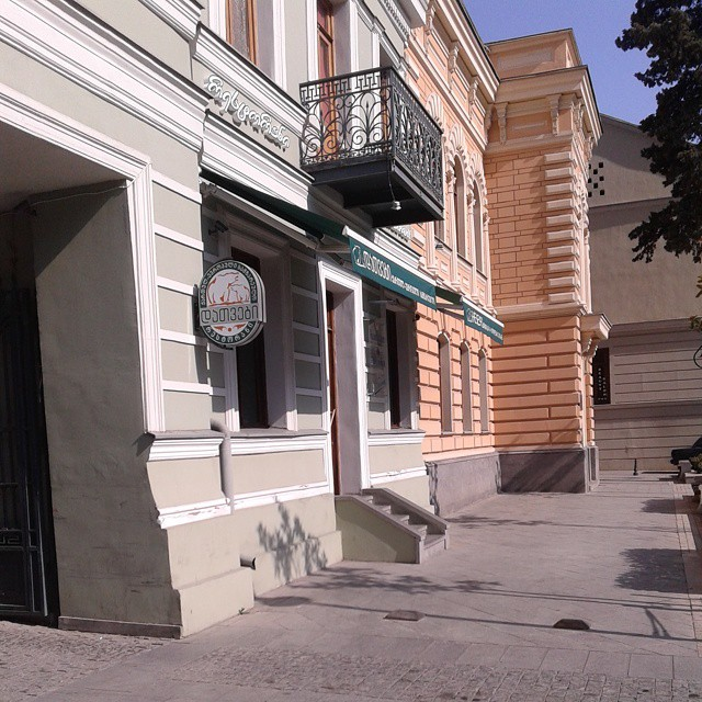 Tbilisi Bears Restaurant