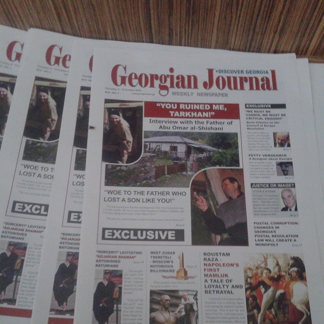 Georgian Journal