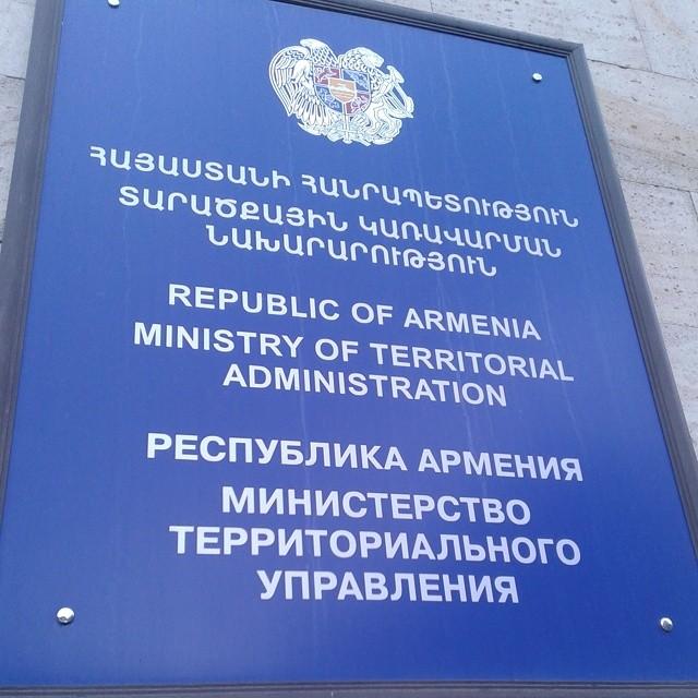 Multilingual signs in Yerevan