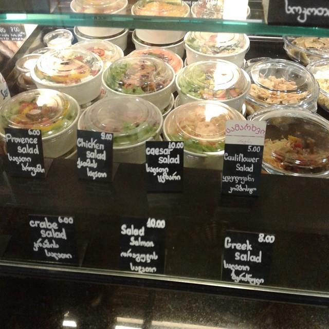 Salad bar at Entree