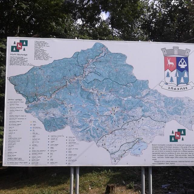 Sign of Borjomi National Park